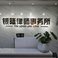 河南免费律师咨询,在线不收费,专业律师团队