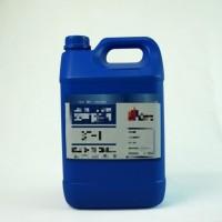 荧光增白剂ST-2