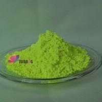 荧光增白剂ST-1