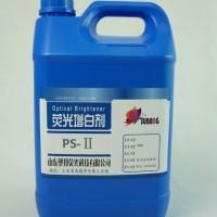 荧光增白剂PS-2 (低温)