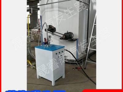 服装熨烫低水分电锅炉晟睿智能省电电锅炉电磁蒸汽发生器可定制