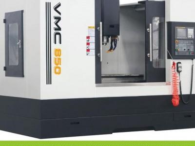 山东金雕数控VMC850加工中心 厂家直供