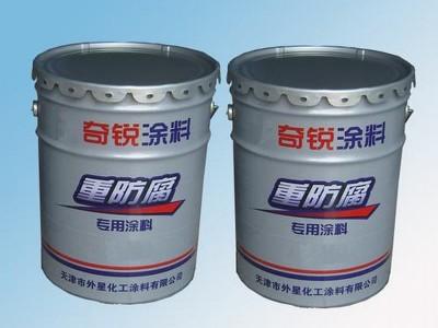 耐热防腐漆
