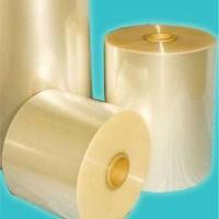 河北高品质PVC热收缩膜供应商
