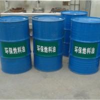 环保锅炉油型号