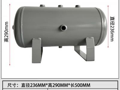加厚板材 百世远图小型储气罐 采用整体钢板