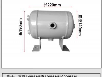 厂家直供 百世远图小型储气罐设备 发货快捷