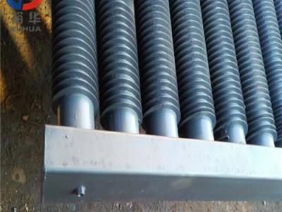 GLRS70-15-1.2钢铝复合缠绕绕片翅片管-裕华采暖