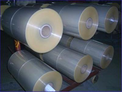 河北专业PVC热收缩膜制造商
