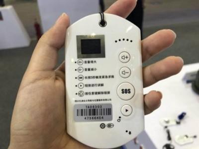 智能导游机 景区自动讲解器智能语音讲解设备