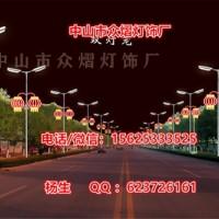 滴胶动物造型灯 LED灯杆装饰灯 吸塑中国结 市政亮化