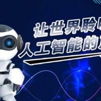 保险行业专用智能电销机器人