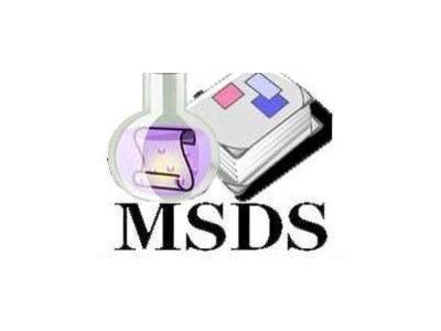 磁铁MSDS_磁铁MSDS报告多少钱可以做?