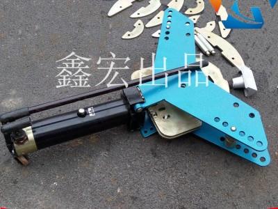 手动液压弯排机 液压分体多功能弯排机 鑫宏制造