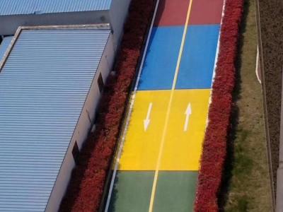 供应彩色路面喷涂剂沥青路面专用喷涂剂
