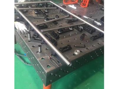 三维柔性焊接工装夹具