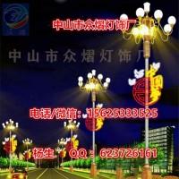 LED中国结国旗景观灯小飘旗户外防水防褪色道路装饰