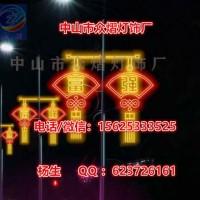中国结厂家直销景观灯户外节日喜庆防水防褪色亚克力