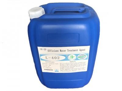 花山横江丝棉画工艺厂循环水系统高效缓蚀阻垢剂L-402