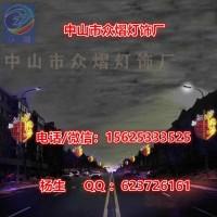 2.3米led中国结灯具 红灯笼街道亮化户外防水装饰灯