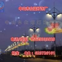 南瓜灯笼LED灯笼节日喜庆灯中国结灯过街灯店铺开业太阳能路灯