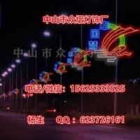 1.2米led国旗灯亚克力景观灯LED中国结红灯笼防