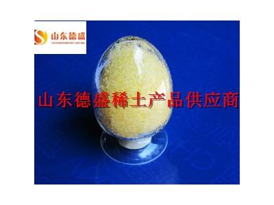 黄色结晶状硝酸钐 山东德盛生产厂家