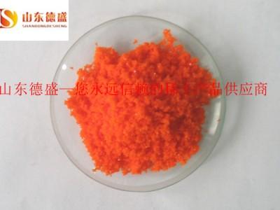 硝酸铈铵颜色 硝酸铈铵化学试剂