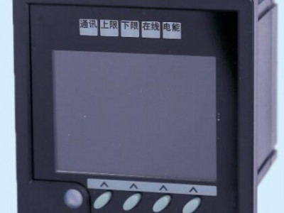智能电力仪表类之智能式电力多功能表 兼容性强