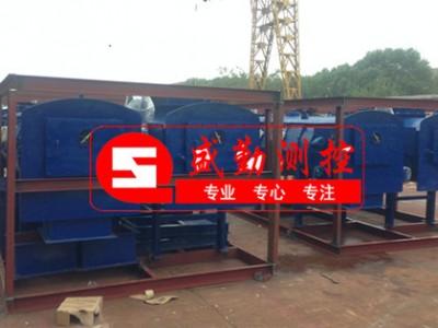 JGC-30H型环保脱硫专用称重给料机