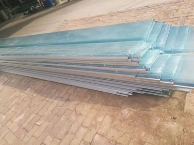 河南创霖FRP采光瓦|采光板厂家|透明采光带价格
