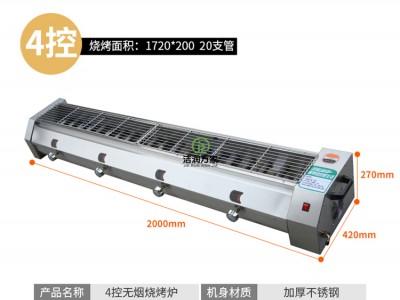 贵州杭州烤鱼神器 无烟燃气烧烤炉 品牌直销 质量保证