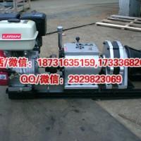 汽油绞磨牵引机3吨/5吨汽油机动绞磨机动绞磨机