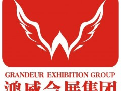 味在山城,渝您相约!第二届重庆国际调味品与餐饮产业博览会