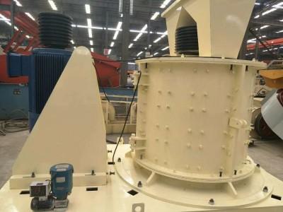 时产100吨立轴式板锤制砂机破碎能力强出砂细粒型好