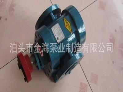 金海泵业煤焦油泵8立方DYB系列焦油泵