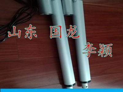 微型直流电动·24v小推杆