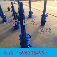 DYTZ5000-800直线电液推杆·