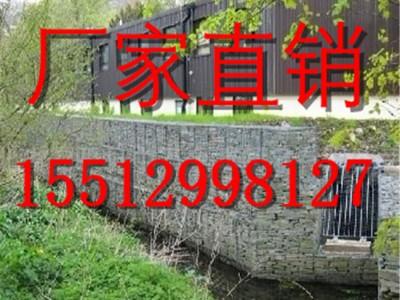 格宾石笼厂  格宾石笼厂家    黑龙江格宾石笼生产厂家