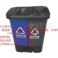 長沙環衛垃圾桶廠家直銷