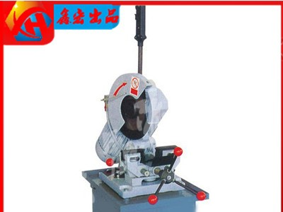 管道环抱切割机 天然气下水管道割管机轮式电动切管机