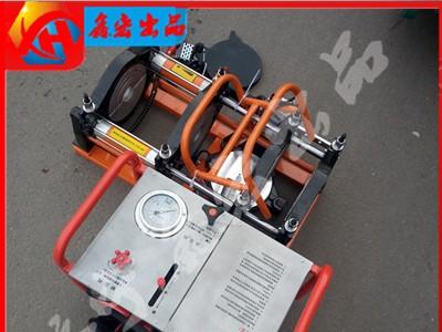 液压热熔对接焊机 四环液压热熔对焊机 双柱PE管对焊机