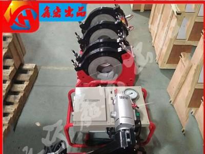 四环液压热熔对焊机 液压热熔对接焊机 热熔焊机