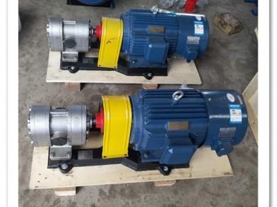 金海泵业2CY12齿轮泵 方煤焦油泵 传输泵 润滑泵