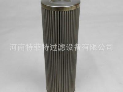 替代SOFIMA索菲玛液压油滤芯RE400FD2