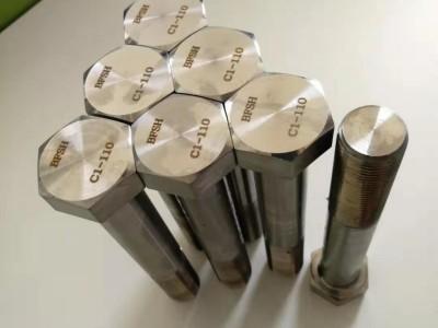 原装进口C1-110不锈钢螺栓价格优惠栢尔斯道弗供应现货可发