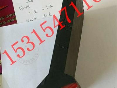 买耐磨防溢裙板 Y型 T型