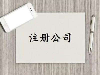 郑州个体营业执照如何办理