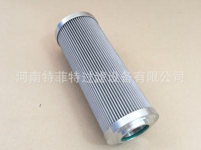 供应索菲玛RH25MCV1大中小型液压泵站液压油滤芯