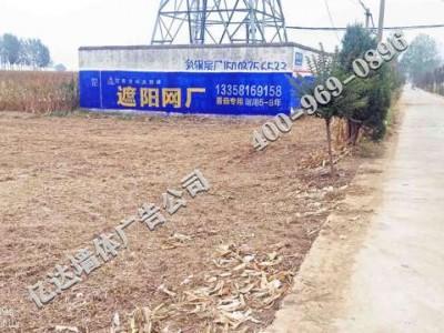 济南墙体广告招牌济南喷字广告怎么选址